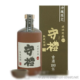 神村酒造 / 守禮 古酒100% 陶器ボトル 35度,720ml