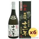 忠孝酒造 / 古琉球 12年100%古酒 25度,720ml ×6本セット