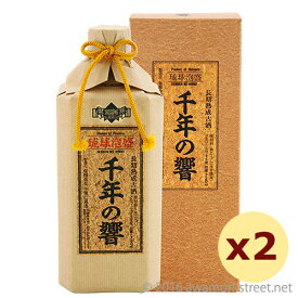 今帰仁酒造 / 千年の響 長期熟成古酒 25度,720ml ×2本セット