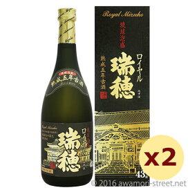 瑞穂酒造 / ロイヤル瑞穂 熟成5年 古酒 43度,720ml ×2本セット