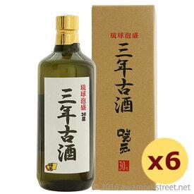 咲元酒造 / 咲元 3年古酒 30度,720ml ×6本セット