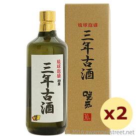 咲元酒造 / 咲元 3年古酒 30度,720ml ×2本セット