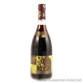 新里酒造 / コーヒースピリッツ 30度,720ml