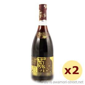 新里酒造 / コーヒースピリッツ 30度,720ml ×2本セット