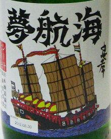 夢航海 30度 1800ml 沖縄 泡盛 送料無料 一升瓶 出産祝い ギフト