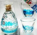 瑠璃の郷(水色)泡盛 25度180ml・トックリ・ぐいのみ2個セット 琉球泡盛_CPN 泡盛ギフト 泡盛 ご贈答