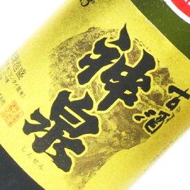 古酒 神泉 43度 720ml 琉球泡盛_CPN   沖縄 泡盛