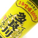 多良川ゴールド 3年古酒 30度 360ml(多良川酒造)