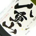 日本米でつくられた泡盛 八重山 43度 720ml 琉球泡盛_CPN 沖縄 泡盛