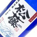 松藤 5年古酒 44度 720ml【琉球泡盛_CPN】【泡盛】【古酒】