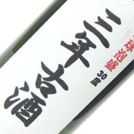 「琉球泡盛」咲元 3年古酒100% 30度 720ml P15Aug15