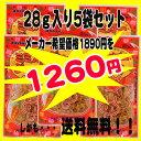 ミミガージャーキー( 28g×5袋セット)(日本郵便クリックポスト便送料無料)