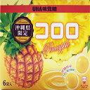 UHA味覚糖 コロロ パインアップル味 210g(35g×6袋) 沖縄限定 グミ パイナップル コロロ 新触感 沖縄土産 味覚糖 …