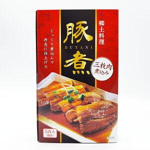 シンコウ食品の豚煮5食入り(30g×5袋)