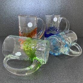 デコボコミニジョッキ(各色):琉球ガラス村 「酒器・琉球ガラス」 お中元