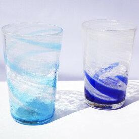 琉球ガラス:サーフィンビアグラス(全2色):源河源吉 お中元