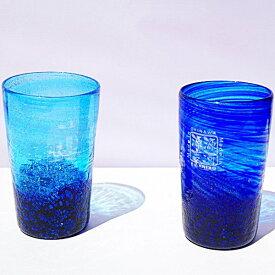 琉球ガラス:コバルトビアグラス(全2色):源河源吉 お中元