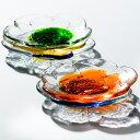 フラワーディッシュ 5色 グラス 琉球ガラス 沖縄ギフト 沖縄お土産 お中元
