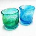 「酒器・琉球ガラス」海の色のロックグラス (青/水色・緑/水色)