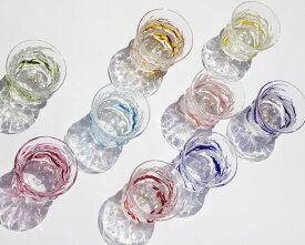 琉球ガラス 残波玉ぐい飲みグラス(全9色):源河源吉 05P30May15 お中元