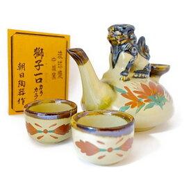☆土日限定クーポン配布中☆獅子一口カラカラ二合(赤花模様) 朝日陶器 酒器 陶器