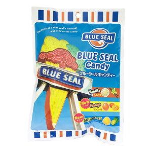 ブルーシールキャンディー(バニラ、マンゴー、シークヮーサー味)80g入り(250円の品)