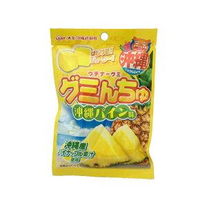ウチナーグミ グミんちゅ 40g(沖縄パイン味)