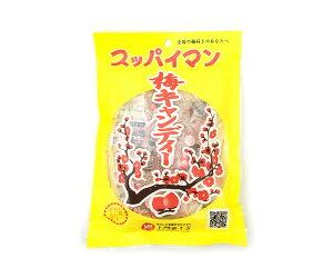 スッパイマン梅キャンディー12個入り(上間菓子店)