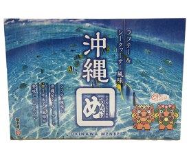 沖縄めんせんせんべい(ラフテー&シークヮーサー風味2枚×8袋入