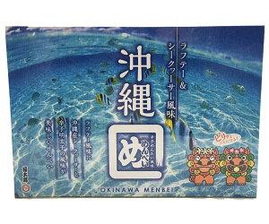 沖縄めんべい(ラフテー&シークヮーサー風味2枚×8袋入