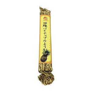 沖縄ようかん パイン 120g 沖縄限定  紅芋  紫芋  和菓子