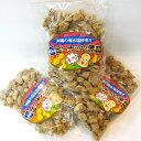 【沖縄菓子】塩ピーナッツ黒糖 150g×3袋セット【10P01Mar15】