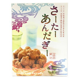 サーターアンダギー(沖縄県産糖蜜&ハチミツ入り)20個入り