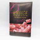 南風堂の紅芋クランチ12個入り(600円の品)(賞味期限6月3日)