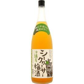 泡盛梅酒 沖縄産シークヮーサー梅酒 12度 1800ml [新里酒造 しんざと / 1升瓶 一升瓶]