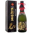 【泡盛】【古酒】【瑞穂酒造】古都首里 熟成10年古酒 40度/720ml 【琉球泡盛_CPN】_古酒