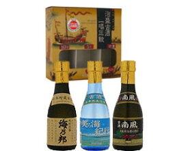 泡盛古酒 一唱三嘆(いっしょうさんたん) ミニチュア3本セット [沖縄酒造組合 / 泡盛クース / お土産 おみやげ]
