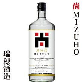 尚 MIZUHO(しょう みずほ)40度 720ml [瑞穂酒造 / 4合瓶 四合瓶 / 数量限定]