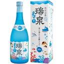 泡盛 瑞泉 碧-blue-(ズイセン ブルー) 30度 720ml [瑞泉酒造 ずいせん / 4合瓶 四合瓶 / 瑞泉ブルー]