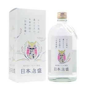 久米仙酒造 日本泡盛 熊本県産米使用 35度 720ml [久米仙酒造 くめせんしゅぞう / 4合瓶 四合瓶 / にほんあわもり]
