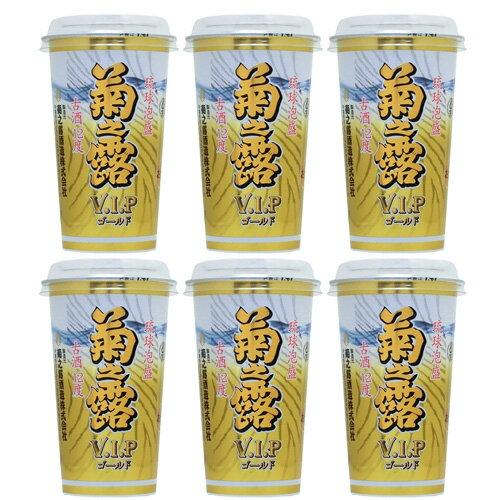 泡盛古酒 菊の露カップ VIPゴールド古酒×6個セット [菊之露酒造 菊の露酒造 きくのつゆ / カップ泡盛 / 菊之露カップ]