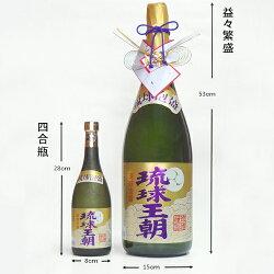 琉球王朝益々繁盛30度/4500ml
