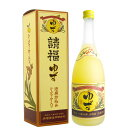【泡盛】【請福酒造】請福 柚子シークヮーサー 10度/720ml 【琉球泡盛_CPN】