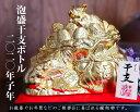 【泡盛】2020年 多良川干支(子)ゴールド 30度/720ml