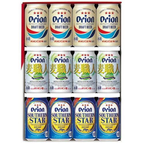 【送料無料】【沖縄ビール】オリオンビール3種詰め合わせセット 350ml×12缶