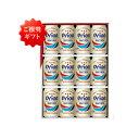 [送料込] オリオンドラフトビール ギフトセット 350ml×12缶 [沖縄のビール / 沖縄ビール]