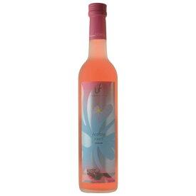 【沖縄産】アセロラフルーツワイン 8度/500ml