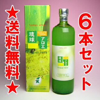 Points 10 times national production (production Okinawa) Aloe Vera juice (Aloe juice) this set of straight 900ml×6 (aerobic) Ryukyu Aloe Vera drink is laced FLP Aloe constipation (bowel movement), glucose, gastrointestinal, skin (skin), pregnant wo