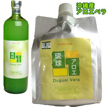【清涼飲料水】琉球アロエ900ml【(有)琉球アロエ】