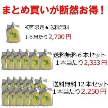 【清涼飲料水】琉球アロエベラドリンク900ml【(有)琉球アロエ】